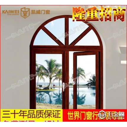 凯威 铝合金门窗 断桥平开对开门窗 防盗铝合金窗 招商代理