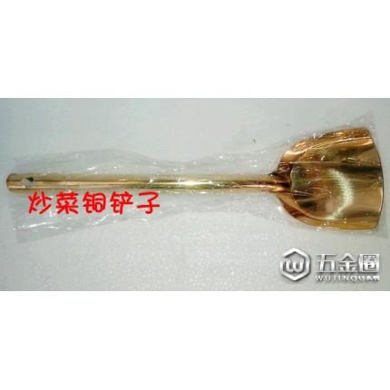 铜火锅新品热卖炒锅 厨房用具 家庭专用黄铜铜铲铜餐具专区