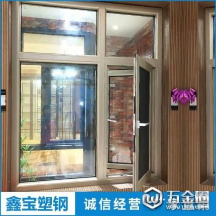 北新型材 海螺型材塑钢推拉门 塑钢门窗 塑钢门窗厂家