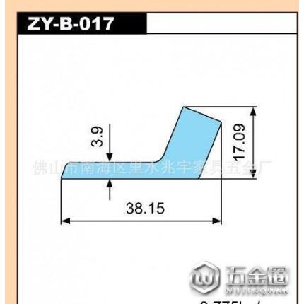 鹏翼家具拉手zy-b-017 抽屉拉手 橱柜拉手 木板拉手等铝合金型材