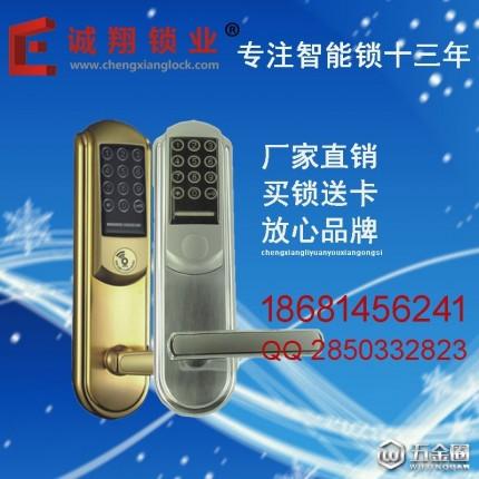 诚翔锁具 8020 密码锁 智能家用密码锁 室内门锁深圳厂家定制智能密码锁
