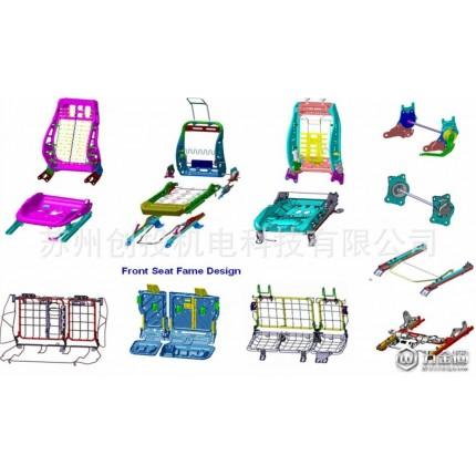 汽车座椅改装 电动座椅滑轨 房车座椅改装 座椅配件