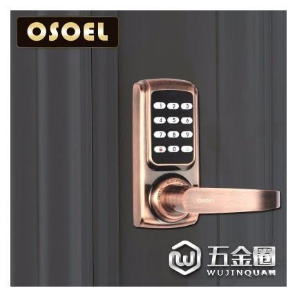 深圳厂家直销欧索尔智能锁密码锁指纹锁室内门锁批发零售