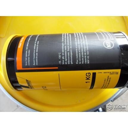 克鲁勃KLUBER ISOFLEX TOPAS L32 滑轨小齿轮润滑脂