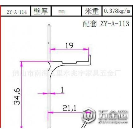 鹏翼家具拉手ZY-A-144 抽屉拉手 橱柜拉手 木板拉手等铝合金型材