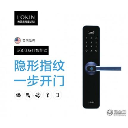 乐肯6603 智能锁 电子密码锁全自动指纹锁室内密钥APP防盗智能门锁厂家批发