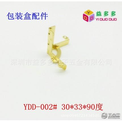 弯角铁合页 酒盒七字型铰链 小号金色合页 YD-002#