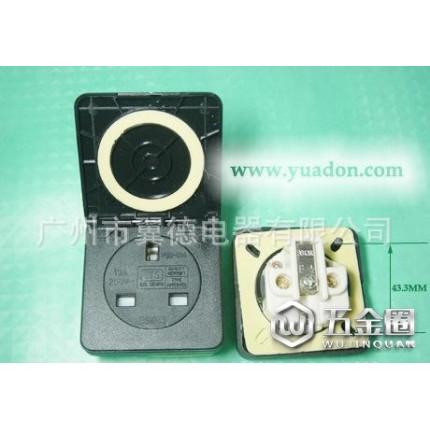 英式防水插座/室外灯具插座
