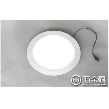 供应  厂家直销  LED面板灯9W 50*150  超薄面板灯  圆形  室内灯具