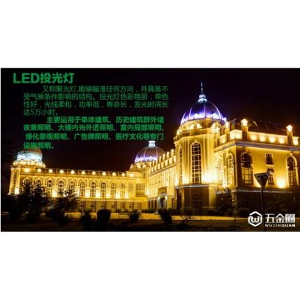 LED投光灯防水户外灯室外灯泛光灯广告灯50W100W投射灯隧道工矿灯价格