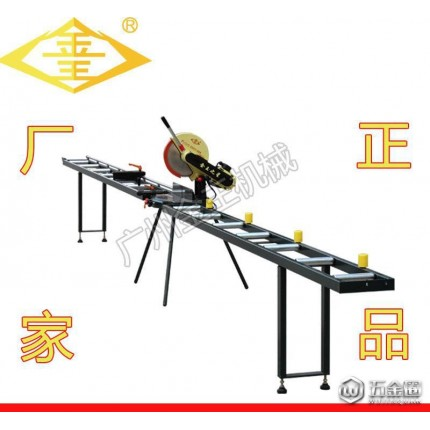 广州金王小型手持切割机J300断桥铝门窗加工设备