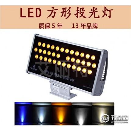 方形投光灯 led室外灯 led投光灯30W 射灯COB 投光灯大功率新款D