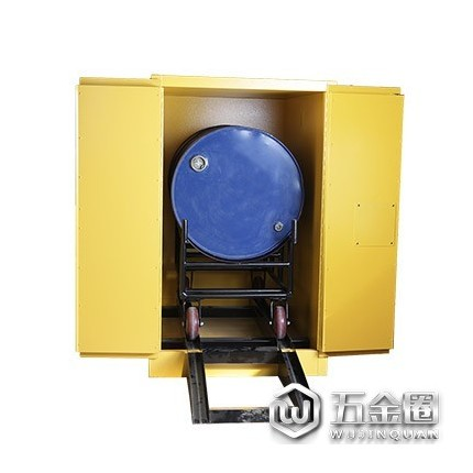 SYSBEL/西斯贝尔 WA810550H油桶安全存储柜油桶卧放存储柜配滑轨油品分装安全柜