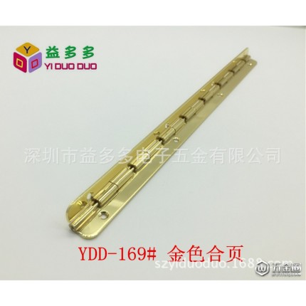 YDD-169#金色合页 200mm长 加厚木门窗柜合页 平面十字铰链