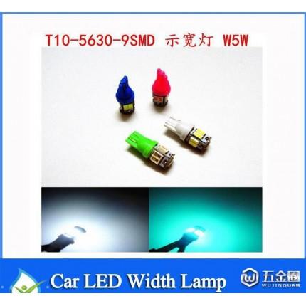 新款T10 5630 9SMD汽车LED示宽灯 仪表灯室内灯