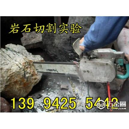 防爆多功能切煤机价格混凝土门窗用切割锯青岛市