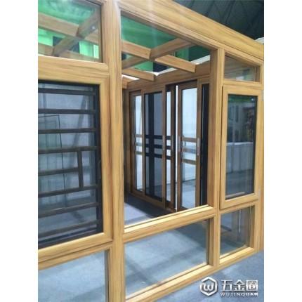 维盾门窗  断桥铝门窗 、 北京金雨门窗阳光房公司  断桥铝门窗厂家、北京断桥铝门窗、