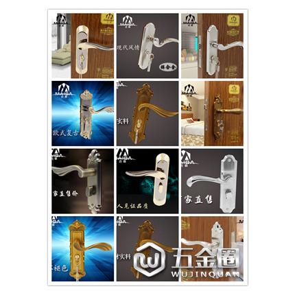 迈霸五金 供应门锁 室内卧室房门锁 木门锁 卫生间执手锁具