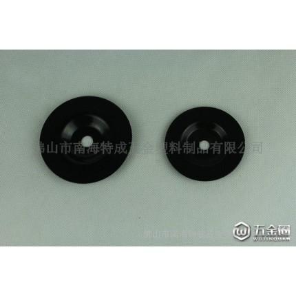 变压器原材料特价生产金属盘环形变压器配件75mm环牛盖电子五金冲压制品