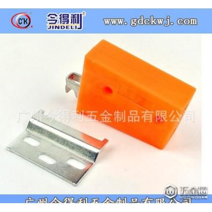 畅销产品 承重力强 加厚铁片 ABS原材料生产优质橱柜吊码 挂码等