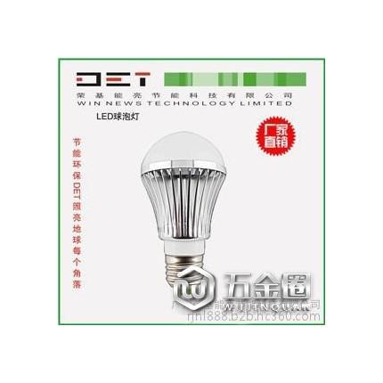 供应DET LED球泡灯 节能灯铝灯泡 灯泡 环保节能 小功率 室内灯 门厅卧室灯批发销售