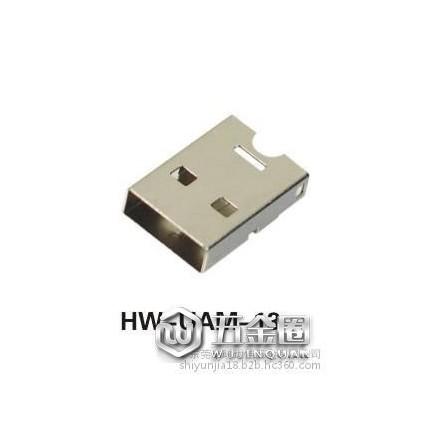 五金加工 不锈钢USB铁壳