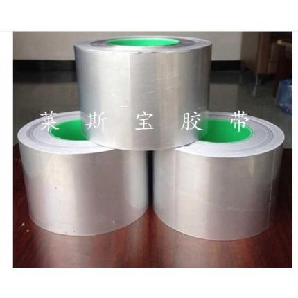 管道铝箔玻纤布  阻燃铝箔胶带