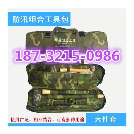 山东厂家现货供应-应急抢险工具包-森防组合工具包