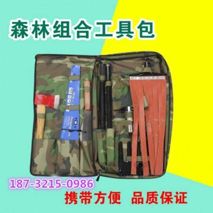 供应水利部门-防汛组合工具包-6件套19件套工具包现货