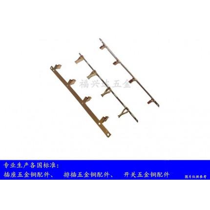 插座金属铜片 插座铜弹片