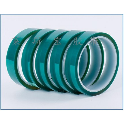 绿色高温胶带 PET绿色胶带