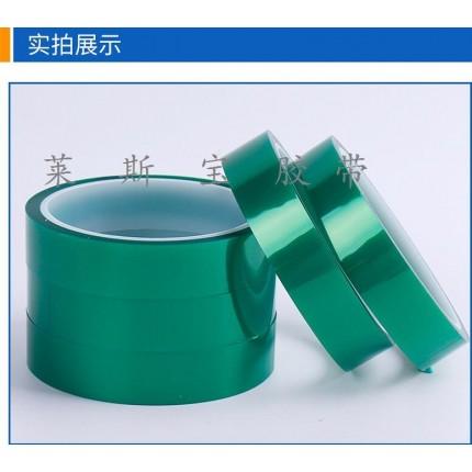 绿硅胶带  绿色喷涂胶带 PET绿色胶带