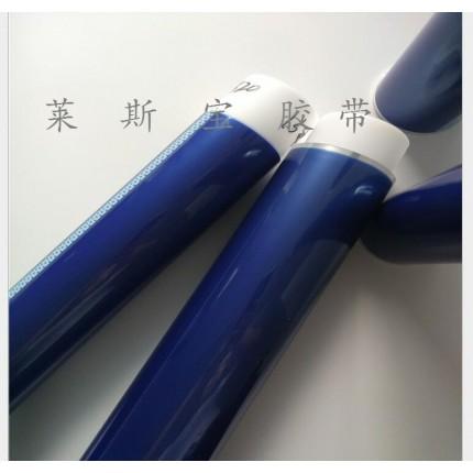 蓝色固定胶带 蓝色PET胶带 蓝色固定胶带