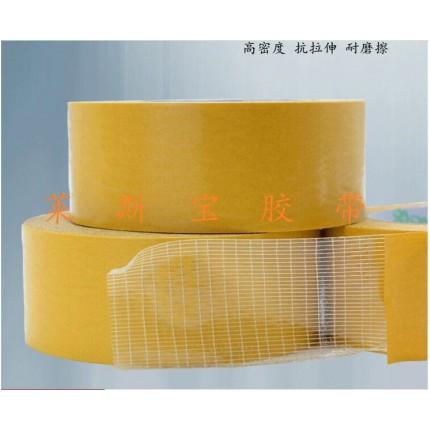 玻璃纤维双面胶带   纤维网格双面胶