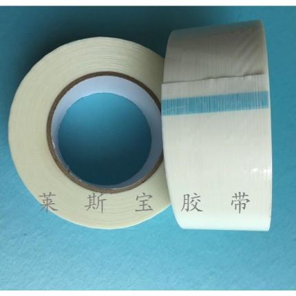 白色玻璃纤维胶带 乳白加香纤维胶带