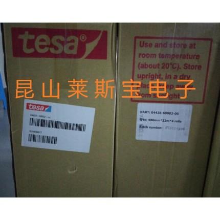 德莎4428PI胶带 TESA4428聚酰亚胺胶带