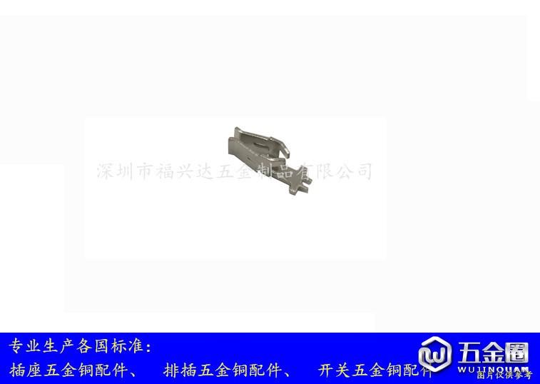 C13插座五金件FXD-114