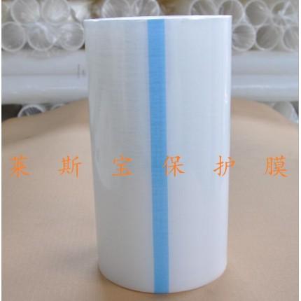 静电自吸膜  PE静电自粘透明膜