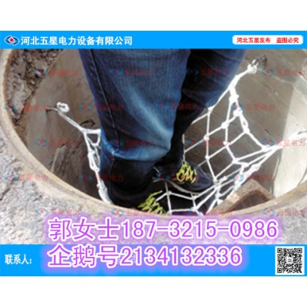 标配6个膨胀钩——内蒙古窨井防坠网、市政井防护网价格