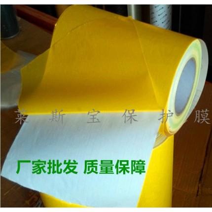 PVC保护膜  雕刻保护膜