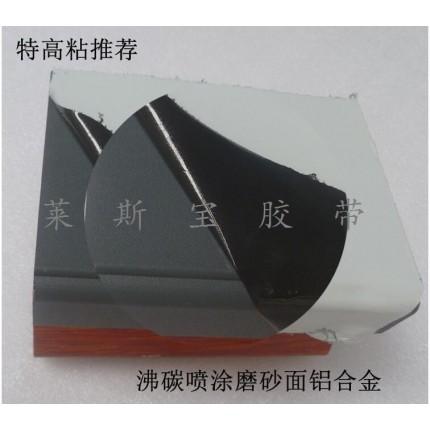 PE黑白保护膜  钢板黑白保护膜