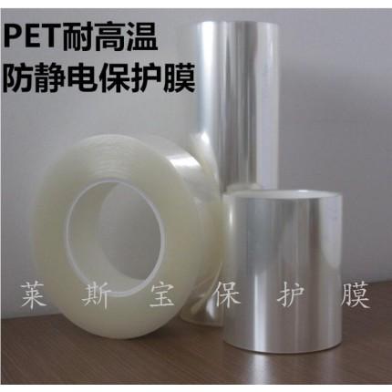高温PET离型膜 超轻双硅离型膜