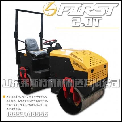 2吨小型压路机价格  全液压压路机液压系统原装进口