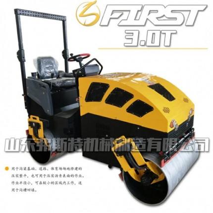 3吨中小型压路机生产制造 全液压3吨压路机双钢轮