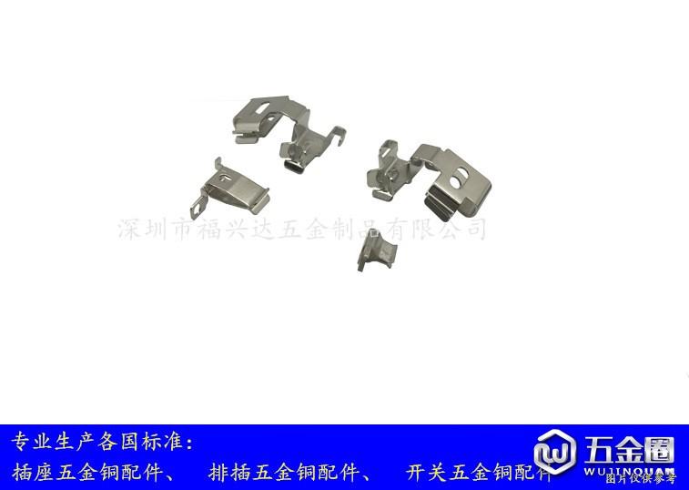 国标五孔插座五金件FXD-241