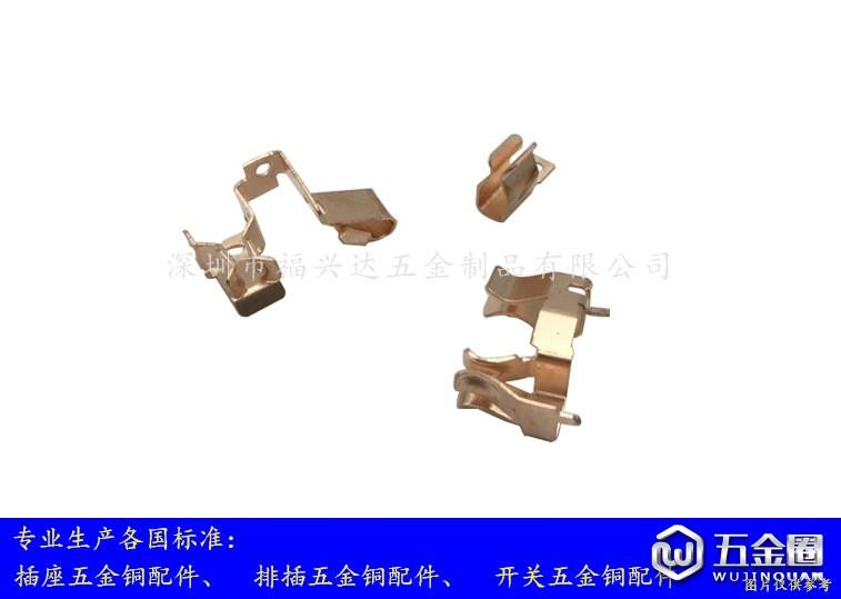 国标五孔插座五金配件FXD-471