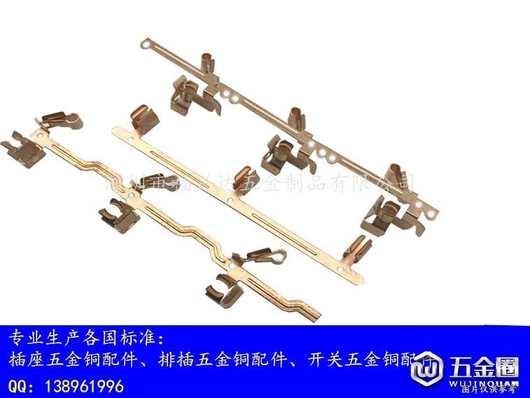 国标五孔排插五金件FXD-005
