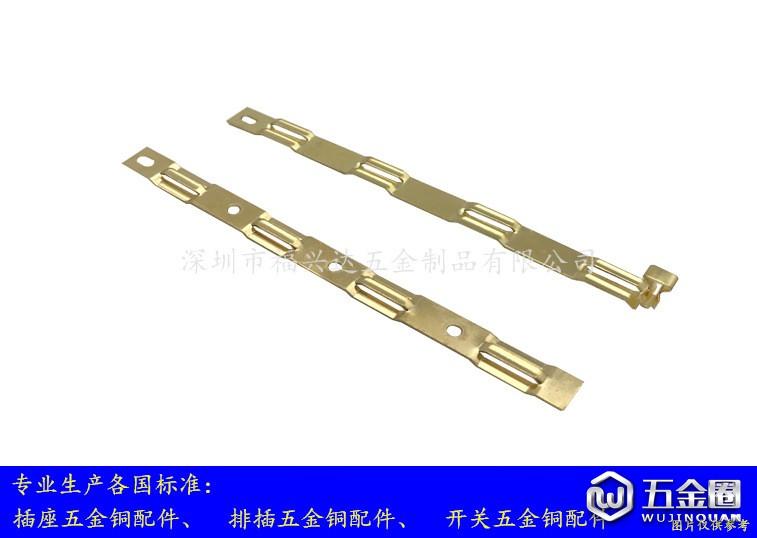 美规插座五金铜件fxd-067