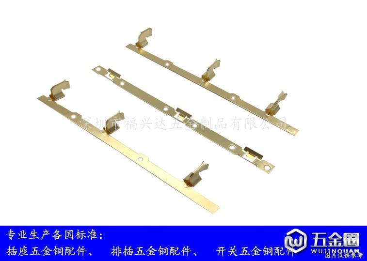 美规排插铜片FXD-039