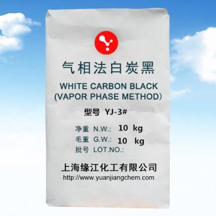 试验用气象法A-200白炭黑 A200亲水型防沉流变剂